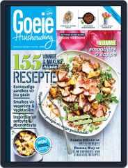 Goeie Huishouding (Digital) Subscription February 1st, 2018 Issue