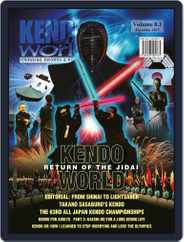 Kendo World (Digital) Subscription February 7th, 2016 Issue
