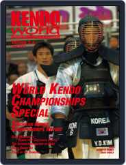Kendo World (Digital) Subscription June 16th, 2007 Issue
