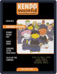 Kendo World (Digital) Subscription June 16th, 2005 Issue