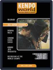 Kendo World (Digital) Subscription February 1st, 2004 Issue
