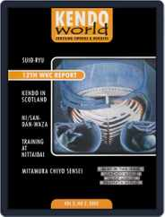 Kendo World (Digital) Subscription September 1st, 2003 Issue