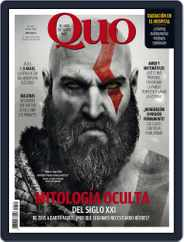 Quo (Digital) Subscription May 1st, 2018 Issue
