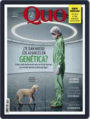 Quo (Digital) Subscription April 1st, 2018 Issue