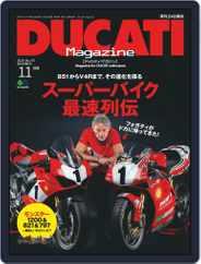 Ducati (Digital) Subscription September 27th, 2019 Issue