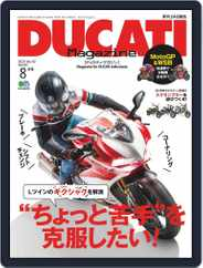 Ducati (Digital) Subscription August 1st, 2019 Issue