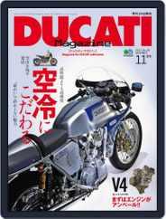 Ducati (Digital) Subscription September 28th, 2017 Issue