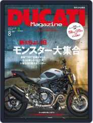 Ducati (Digital) Subscription June 29th, 2017 Issue