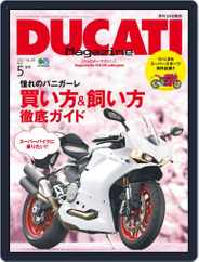 Ducati (Digital) Subscription March 1st, 2017 Issue