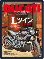 Ducati (Digital) Subscription March 27th, 2016 Issue