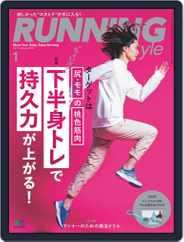 ランニング・スタイル RunningStyle (Digital) Subscription November 27th, 2018 Issue