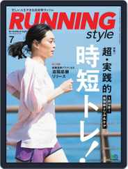 ランニング・スタイル RunningStyle (Digital) Subscription May 25th, 2018 Issue