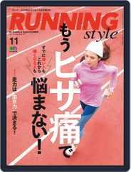 ランニング・スタイル RunningStyle (Digital) Subscription September 22nd, 2017 Issue