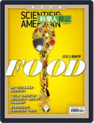 Scientific American Special Collector's Edition 《科學人精采100》特輯 (Digital) Subscription January 31st, 2016 Issue