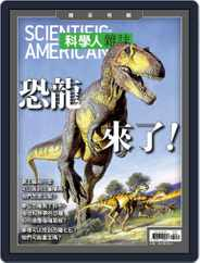 Scientific American Special Collector's Edition 《科學人精采100》特輯 (Digital) Subscription November 16th, 2015 Issue