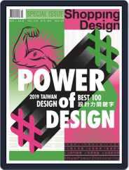 Shopping Design (Digital) Subscription December 9th, 2019 Issue