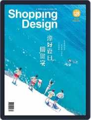 Shopping Design (Digital) Subscription July 8th, 2019 Issue