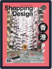 Shopping Design (Digital) Subscription March 1st, 2019 Issue