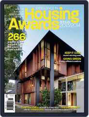 Mba Housing Awards Annual Magazine (Digital) Subscription February 4th, 2014 Issue