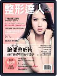 Psbeauty 整形達人 (Digital) Subscription July 14th, 2011 Issue