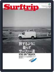 Surftrip JOURNAL サーフトリップジャーナル (Digital) Subscription July 24th, 2016 Issue