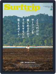 Surftrip JOURNAL サーフトリップジャーナル (Digital) Subscription January 28th, 2016 Issue