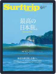 Surftrip JOURNAL サーフトリップジャーナル (Digital) Subscription July 28th, 2015 Issue