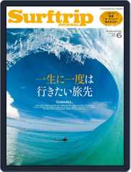 Surftrip JOURNAL サーフトリップジャーナル (Digital) Subscription April 28th, 2015 Issue