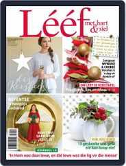 Lééf (Digital) Subscription December 1st, 2016 Issue