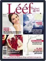 Lééf (Digital) Subscription March 14th, 2016 Issue
