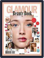 Glamour Beauty Book Magazine (Digital) Subscription June 2nd, 2016 Issue