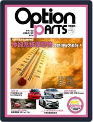 Option Tuning Magazine 改裝車訊 (Digital) Subscription July 5th, 2018 Issue