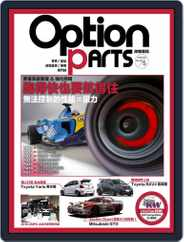 Option Tuning Magazine 改裝車訊 (Digital) Subscription May 30th, 2018 Issue