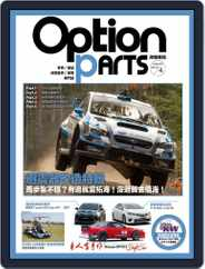 Option Tuning Magazine 改裝車訊 (Digital) Subscription April 24th, 2018 Issue