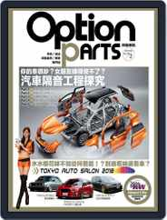 Option Tuning Magazine 改裝車訊 (Digital) Subscription February 5th, 2018 Issue