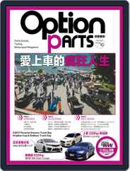 Option Tuning Magazine 改裝車訊 (Digital) Subscription October 24th, 2017 Issue