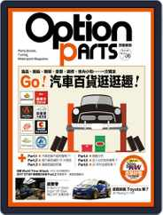 Option Tuning Magazine 改裝車訊 (Digital) Subscription July 16th, 2017 Issue