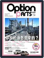 Option Tuning Magazine 改裝車訊 (Digital) Subscription May 13th, 2017 Issue