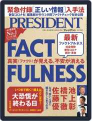 PRESIDENT (Digital) Subscription May 8th, 2020 Issue