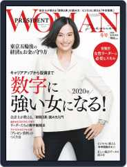 PRESIDENT Woman (Digital) Subscription December 26th, 2019 Issue