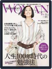 PRESIDENT Woman (Digital) Subscription October 2nd, 2019 Issue