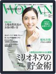 PRESIDENT Woman (Digital) Subscription June 24th, 2019 Issue