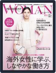PRESIDENT Woman (Digital) Subscription April 2nd, 2019 Issue
