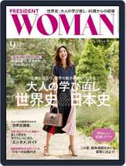 PRESIDENT Woman (Digital) Subscription September 1st, 2018 Issue