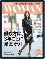 PRESIDENT Woman (Digital) Subscription March 21st, 2018 Issue