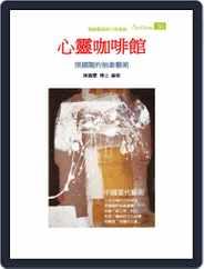 Artchina 中國當代藝術 (Digital) Subscription October 5th, 2016 Issue