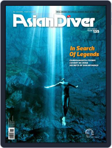Asian Diver December 12th, 2014 Digital Back Issue Cover