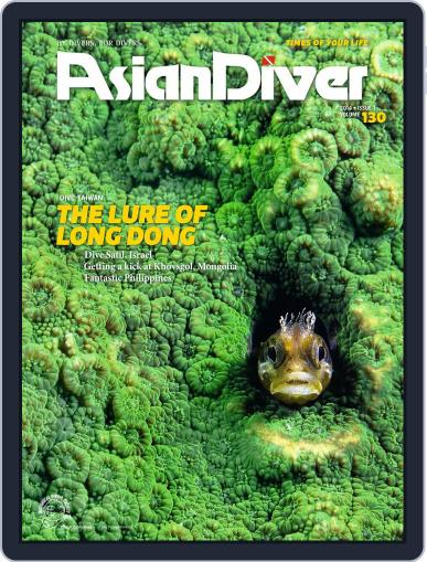 Asian Diver January 23rd, 2014 Digital Back Issue Cover