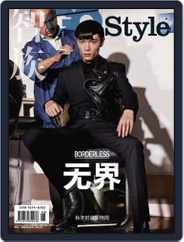 智族GQ Style (Digital) Subscription October 28th, 2013 Issue