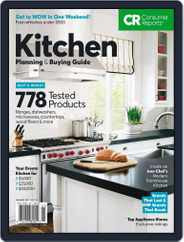 Consumer Reports Kitchen Planning and Buying Guide (Digital) Subscription January 1st, 2017 Issue